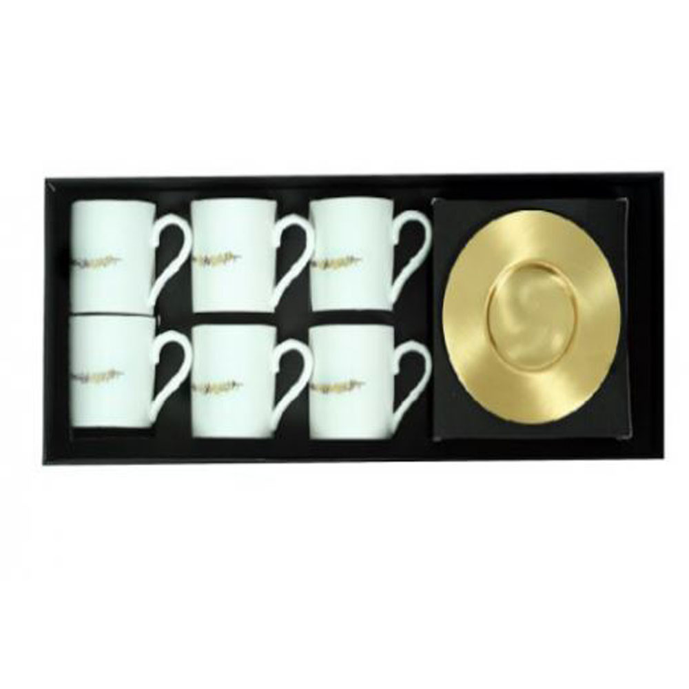 Zarina Olive Branch Espresso Cup & Saucer - Set of 6