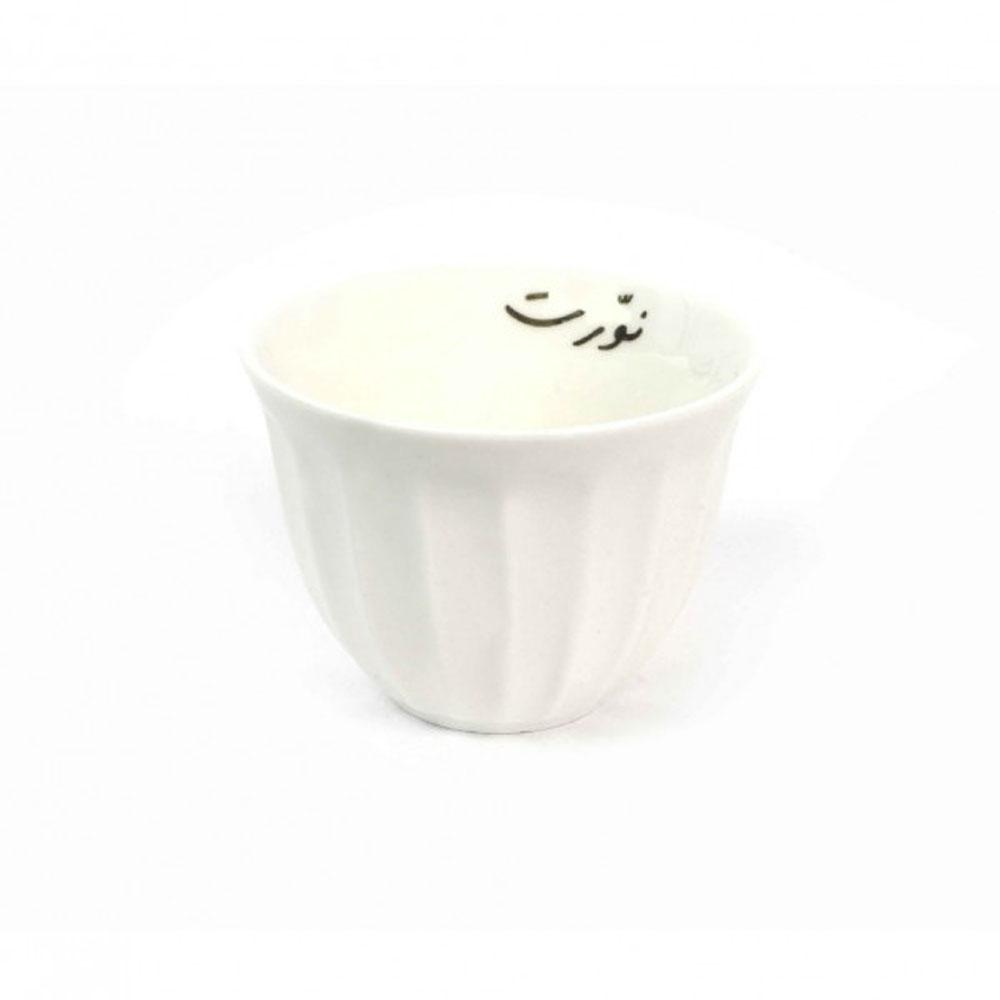 Zarina Nawarit Chaffe Cups - Set of 6