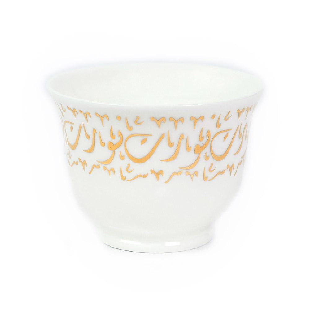 Zarina Nawarit Calligraphy Chaffe Cups - Set of 6