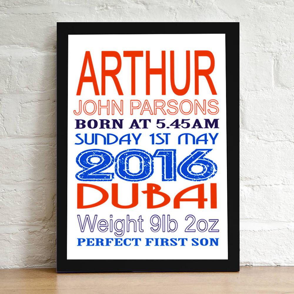 Deco Arabia Personalised Baby Print Boy Black Frame