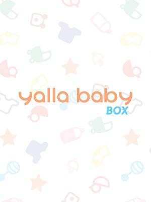 Yalla Baby Box